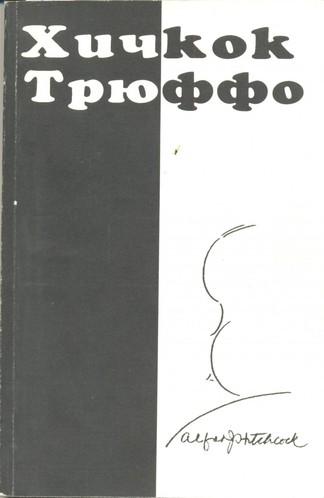 Книга самые лучшие жопы — 8
