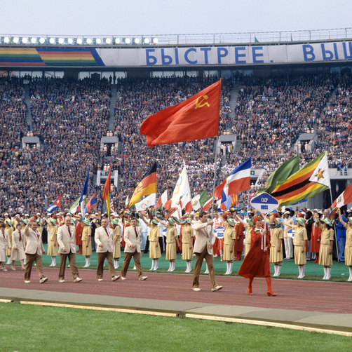 Открытие XXII летних Олимпийских игр вМоскве.