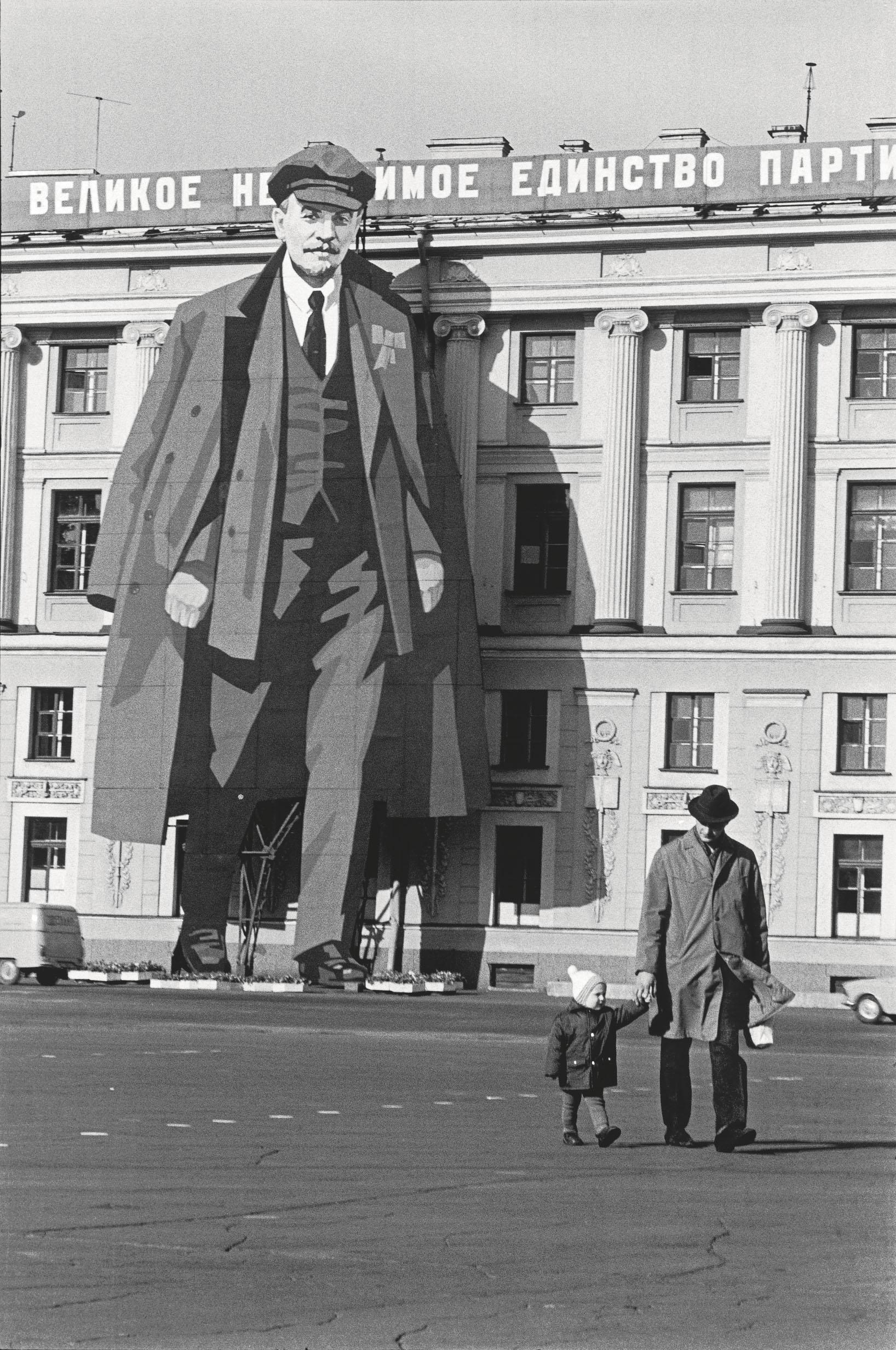 Портрет Ленина нафасаде здания Штаба Гвардейского корпуса. Ленинград, СССР, 1973