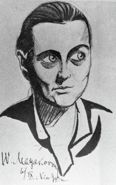Репродукция рисунка Владимира Маяковского