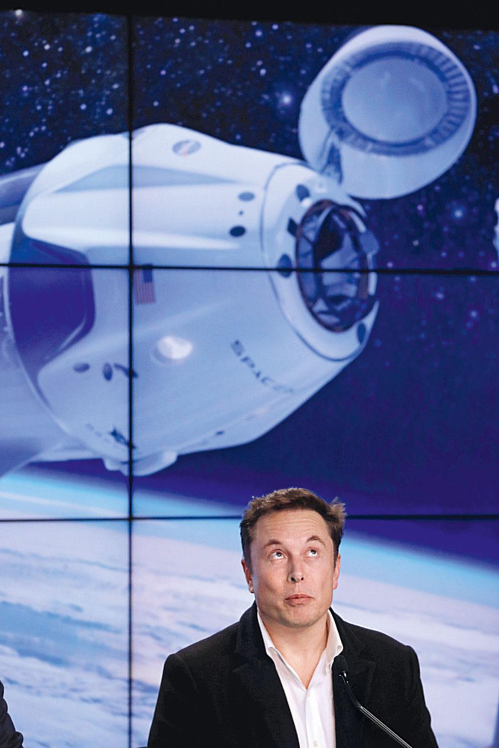 Как тебе такое Илон Маск