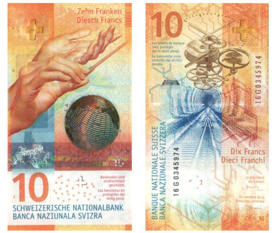 10 франков (Швейцария)
