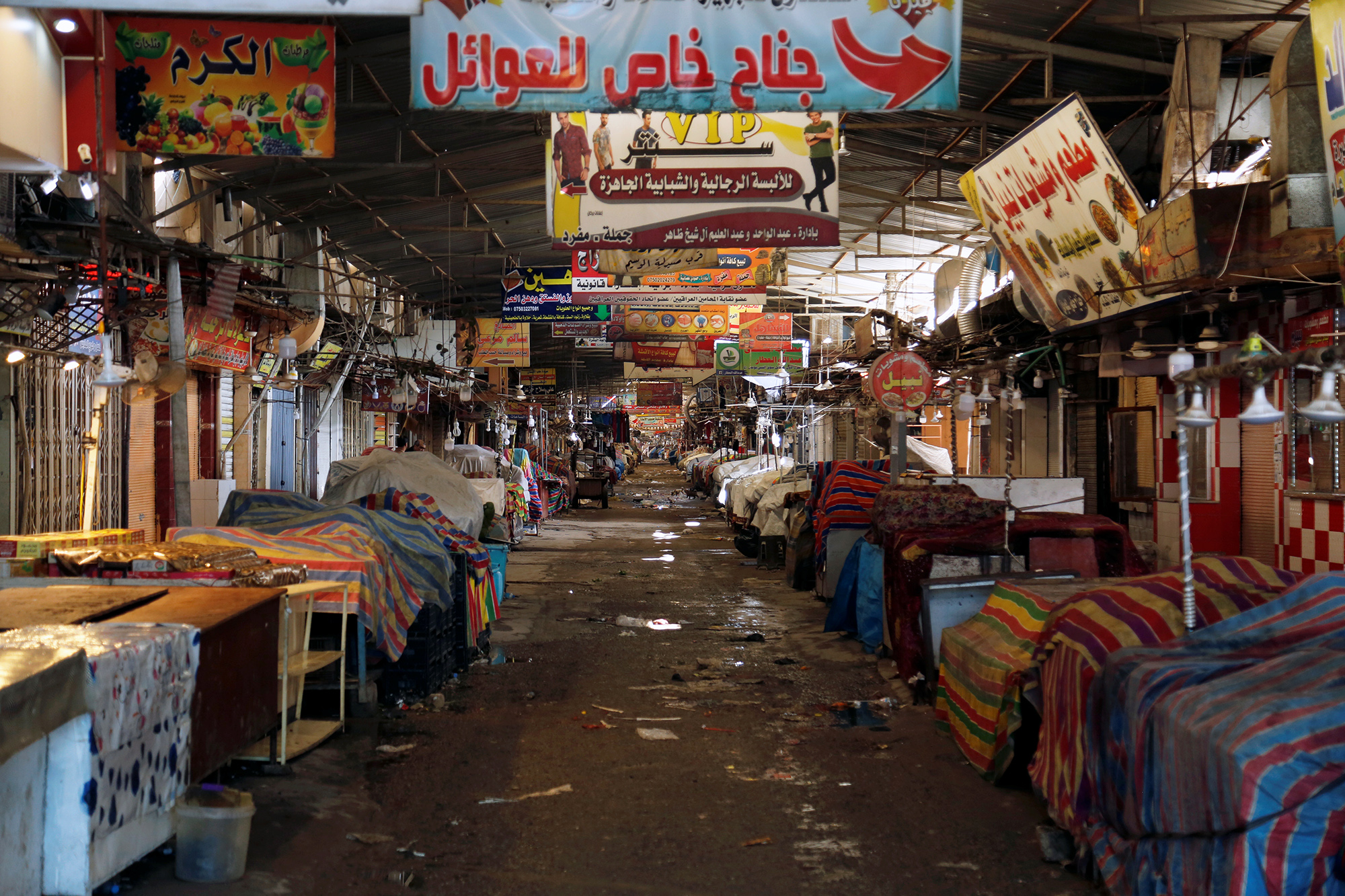 The Nabi Younes market is seen empty during a curfew imposed by Iraqi authorities, following the outbreak of coronavirus, in east Mosul, Iraq March 15, 2020. REUTERS/Abdullah Rashid
