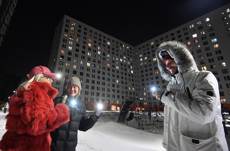 акция сфонариками навальный 14 февраля фото