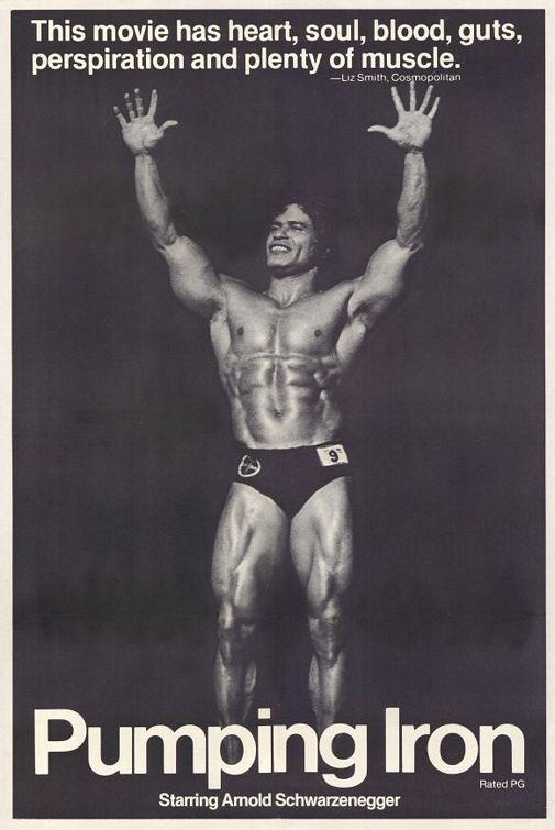 Постер фильма «Качая железо», 1977