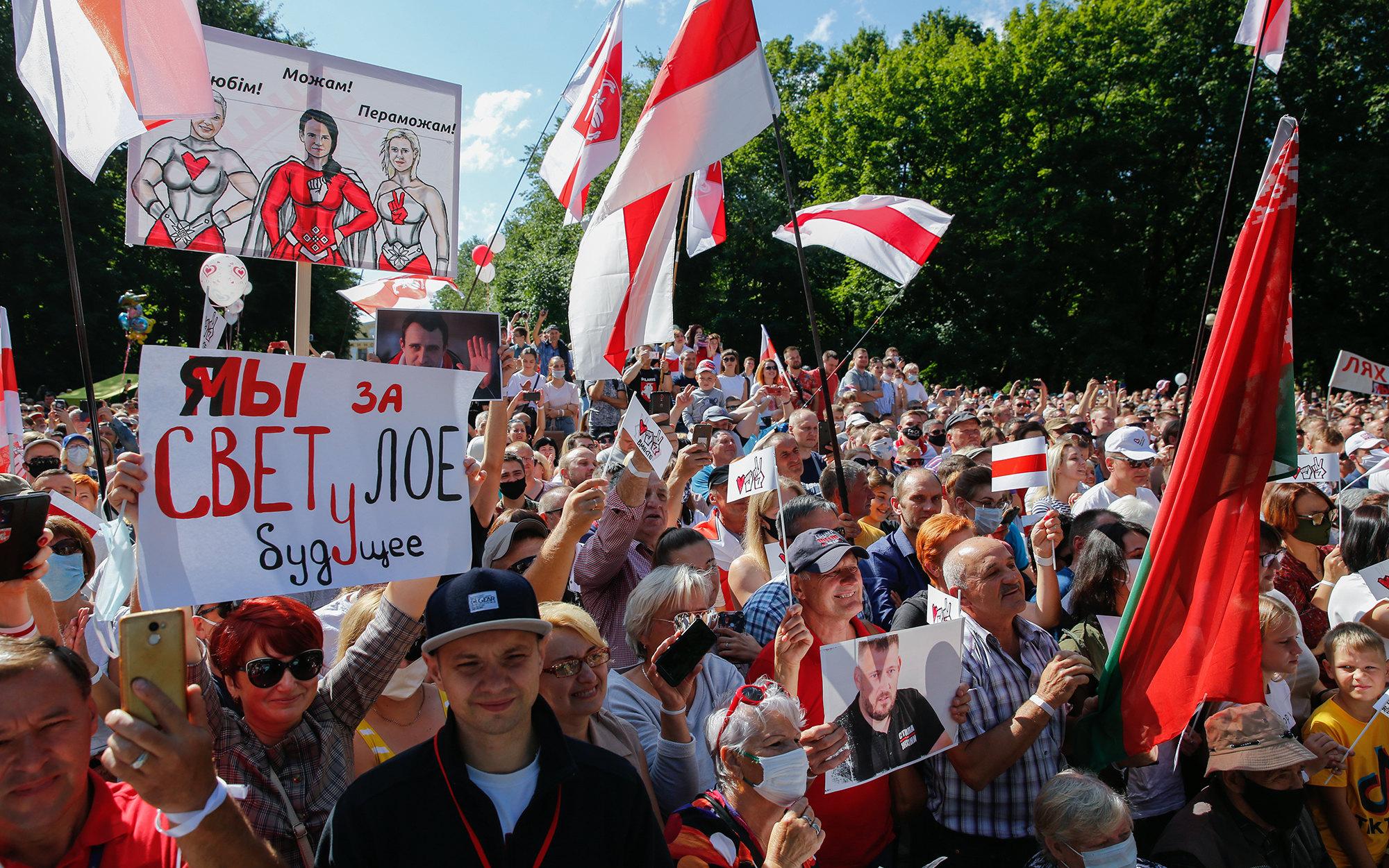 Митинг вподдержку Светланы Тихановской