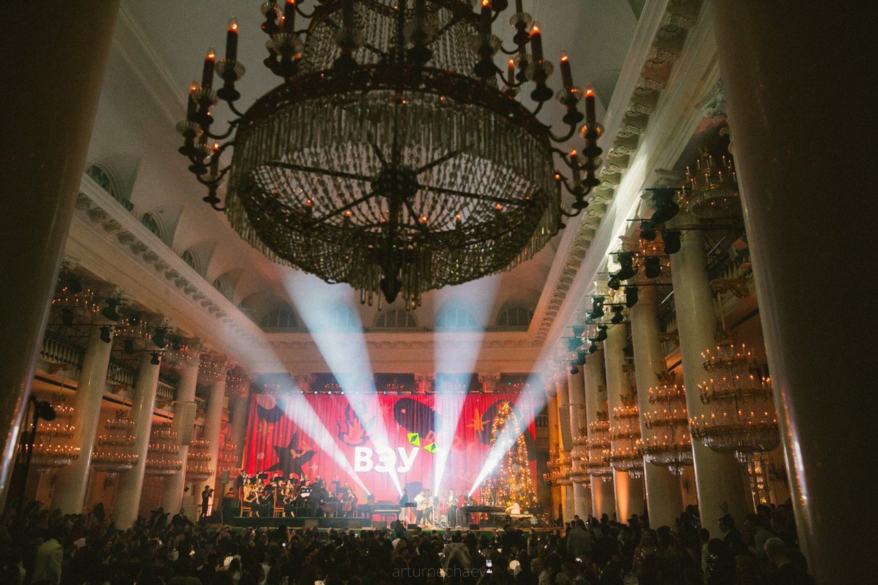 ВЭУ-2019 вКолонном зале Дома Союзов