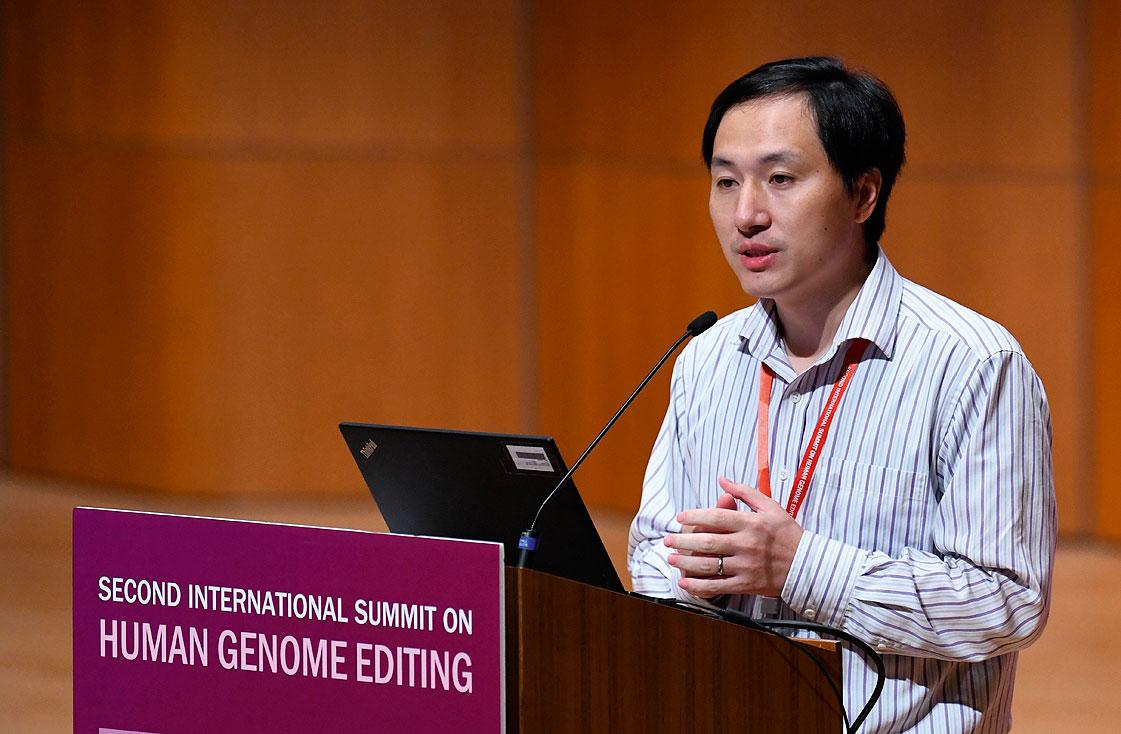 Хэ Цзянкуй выступает наВтором саммите поредактированию генома человека, Гонконг, 28 ноября 2018 года.