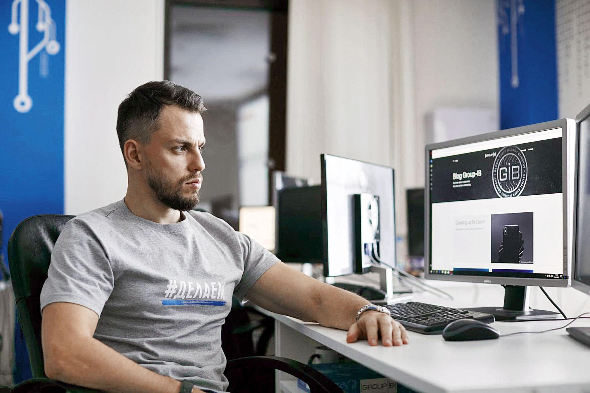 Сооснователь Group-IB Илья Сачков