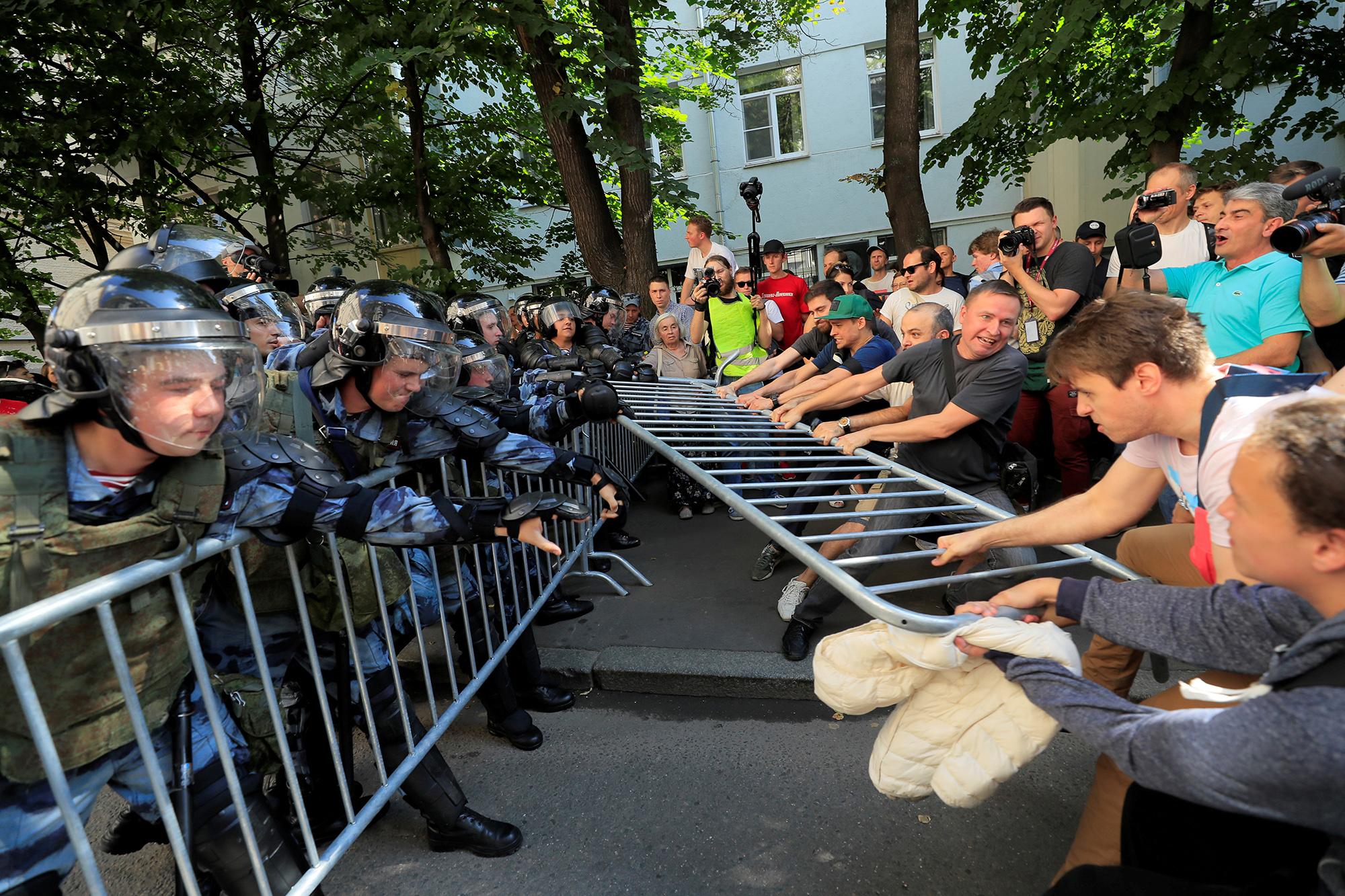 Протесты вМоскве 27 июля