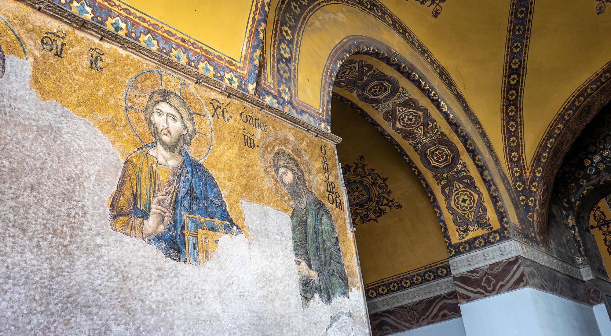 Христианские мозаики вСоборе Святой Софии, 2018 год