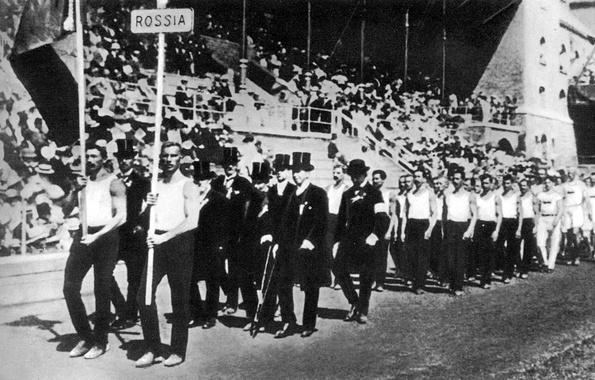 Российские атлеты наОлимпиаде вСтокгольме, 1912 год.