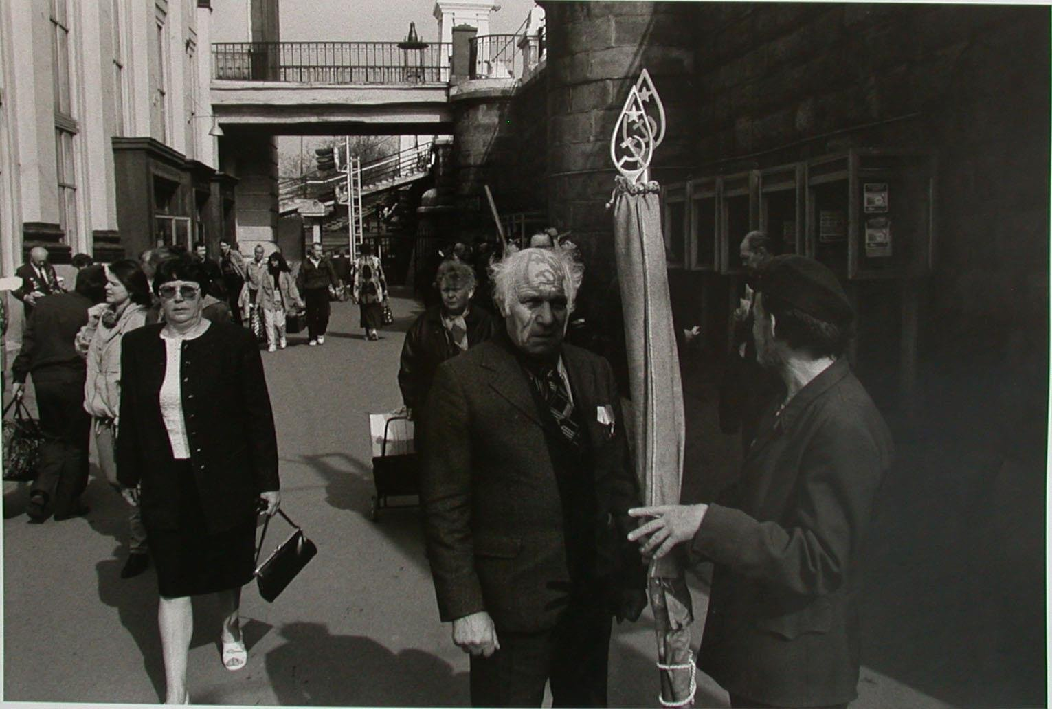 Игорь Мухин. День Победы. Москва, 9 мая 1997.