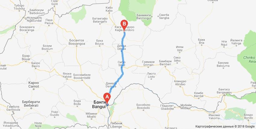 Дорога изКага-Бандоро (B) вБанди (А)