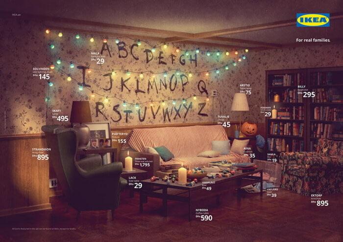 Комната IKEA