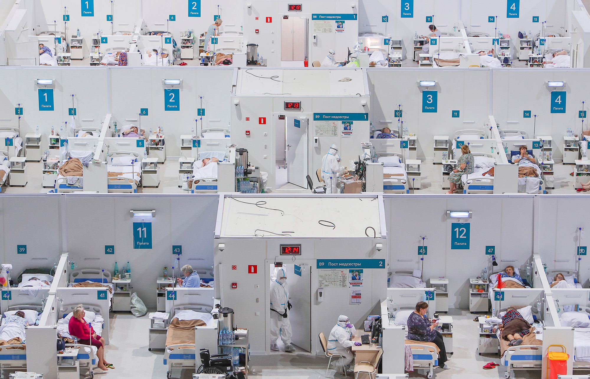 A general view of treatment blocks at a temporary hospital in the Krylatskoye Ice Palace, where patients suffering from the coronavirus disease (COVID-19) are treated, in Moscow, Russia November 13, 2020. Picture taken November 13, 2020. REUTERS/Maxim Shemetov
