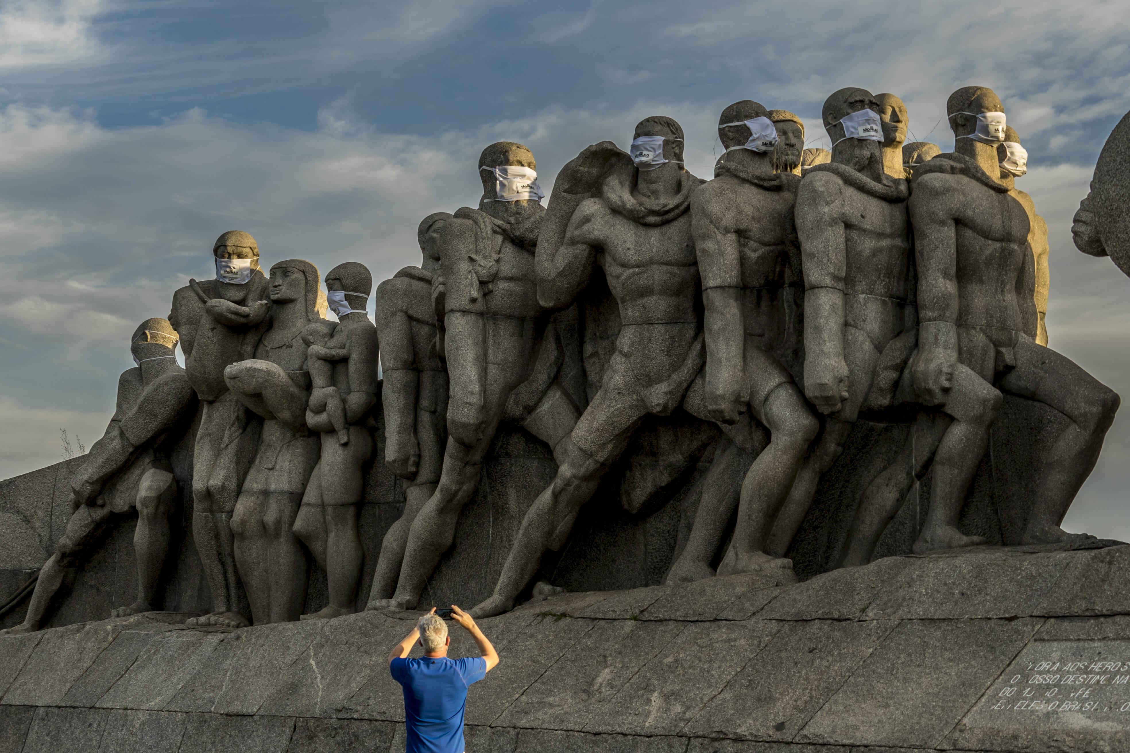 Монумент Бандейрас вСан-Паулу