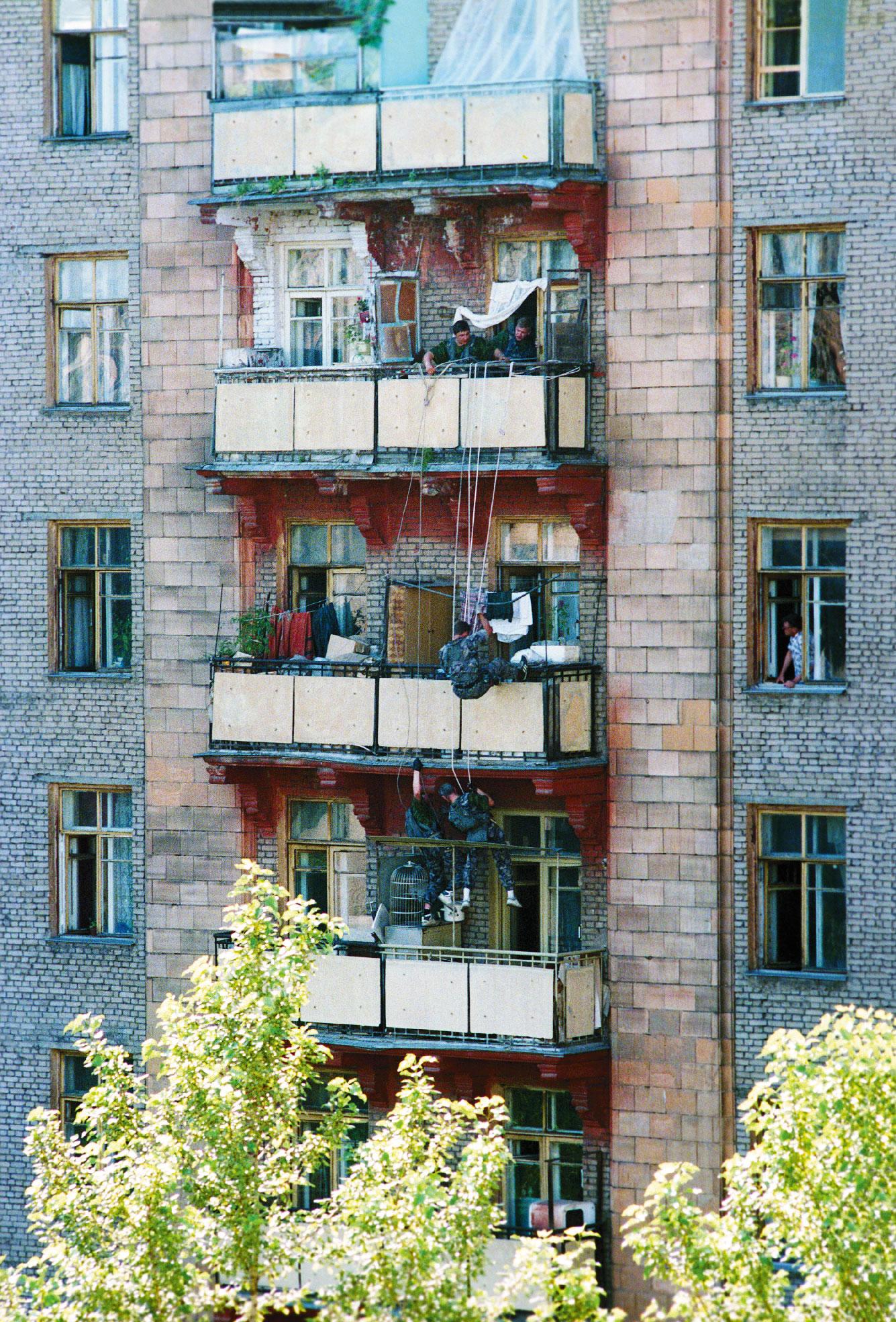 Изъятие финансовых документов АО «МММ», 1994 год.