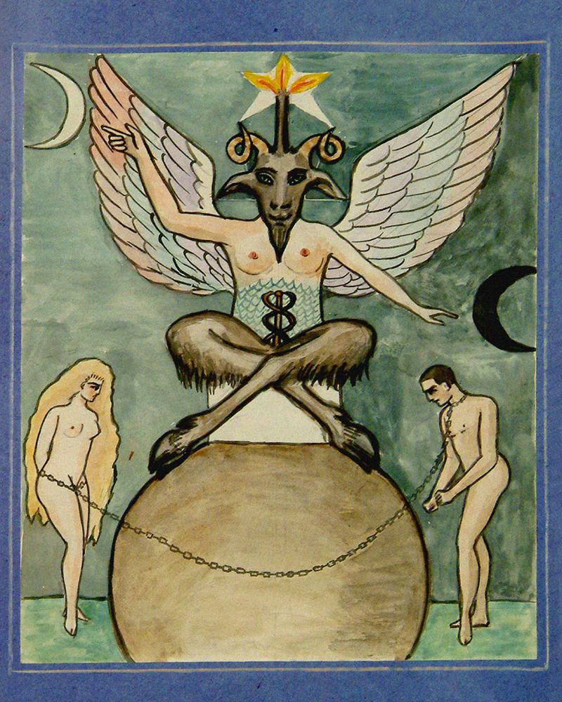 Коллекция «Идеограммы мажорных арканов таро» изсобрания Государственного музея истории религии
