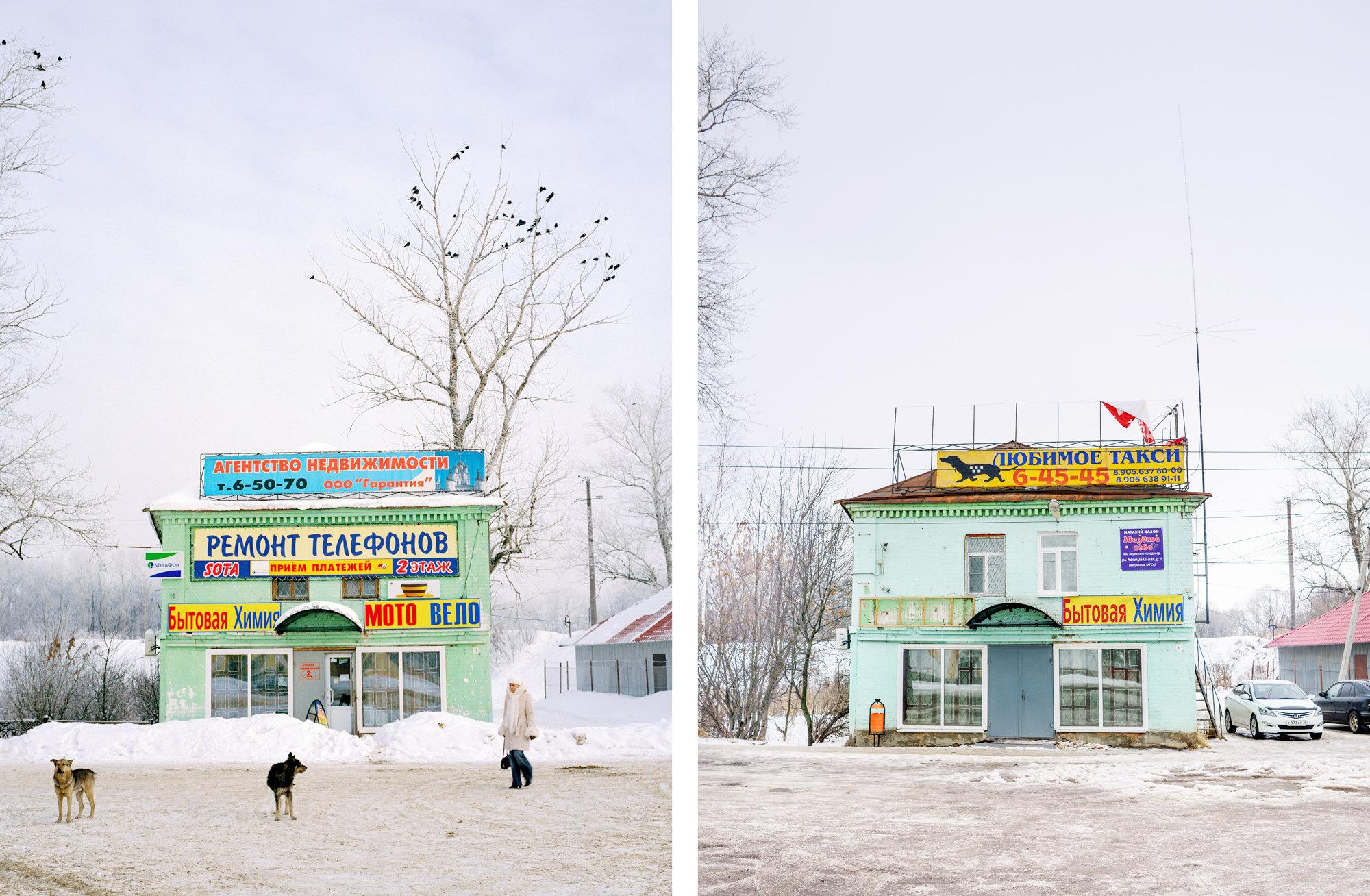 Магазин. Работа Александра Гронского