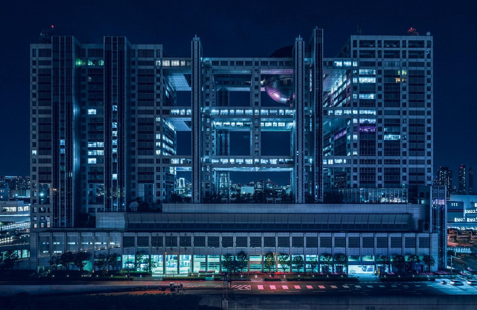 Штаб-квартира Fuji TV