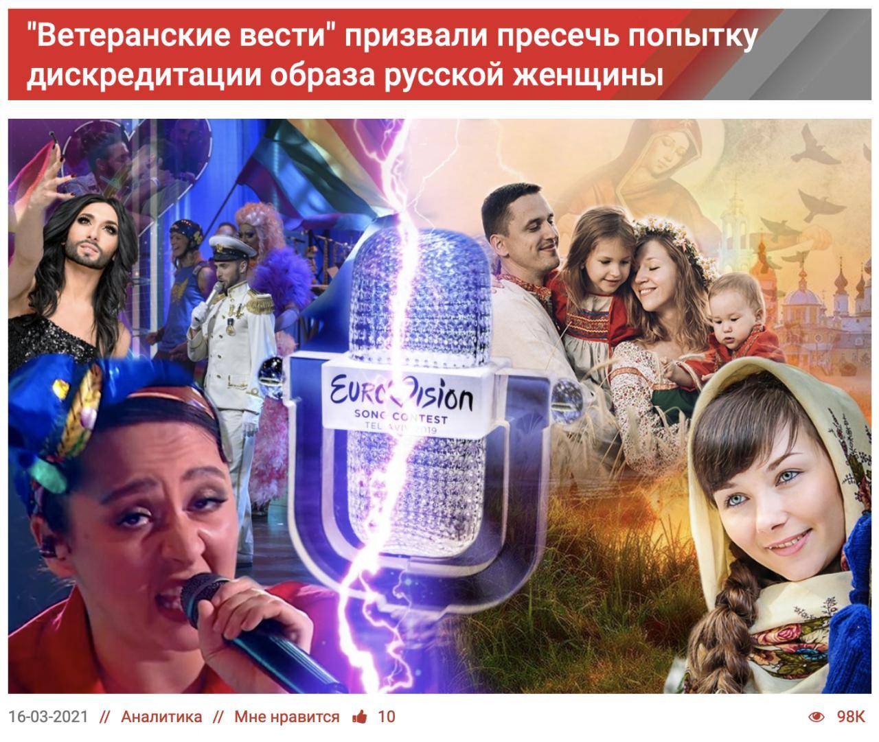 Скриншот ссайта «Ветеранские вести»