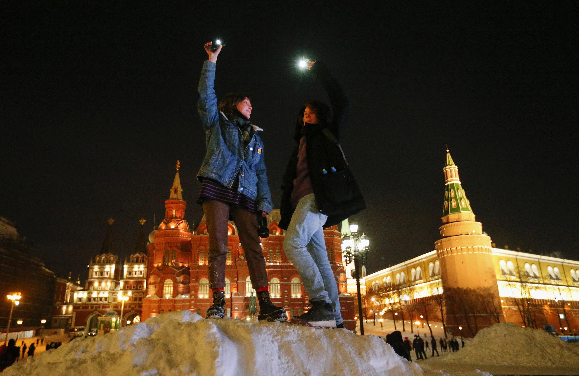 акция сфонариками навальный