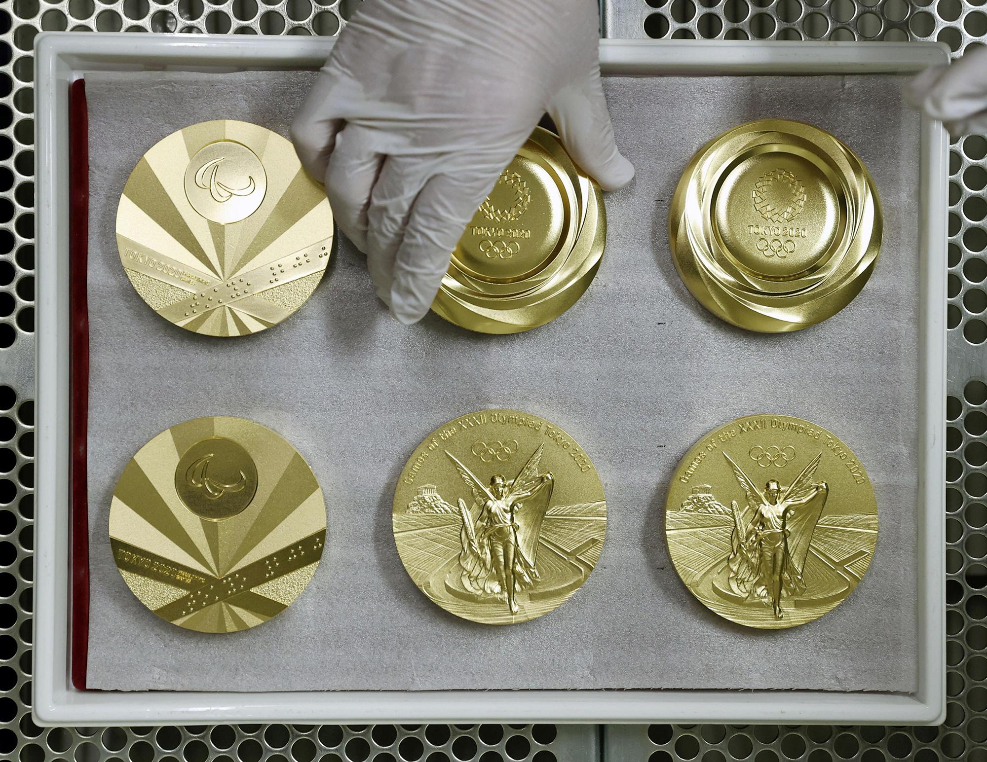 Золотые медали дляЛетней Олимпиады вТокио.