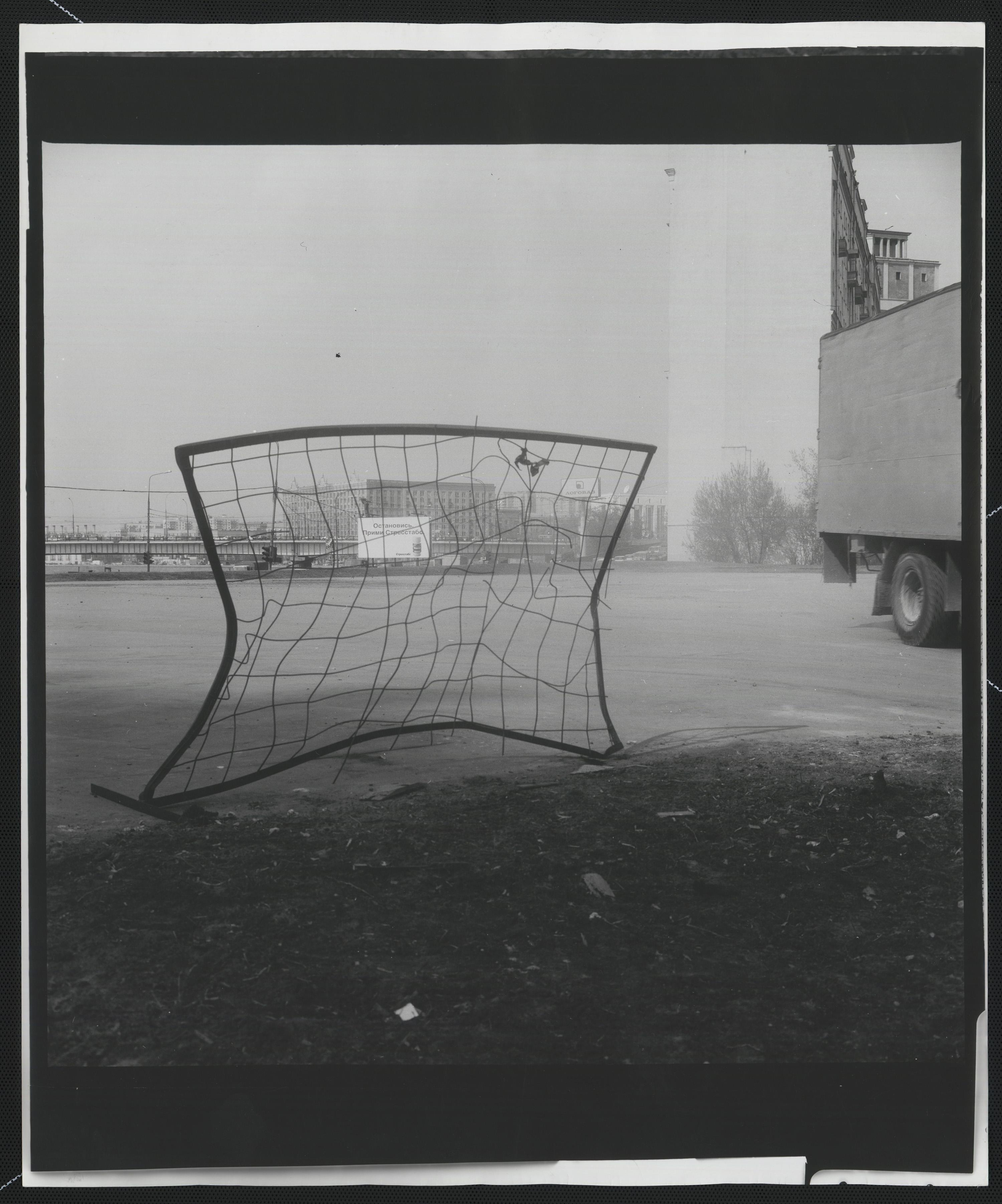 Александр Слюсарев. Безназвания. 1995. Авторская печать. Серебряно-желатиновый отпечаток.