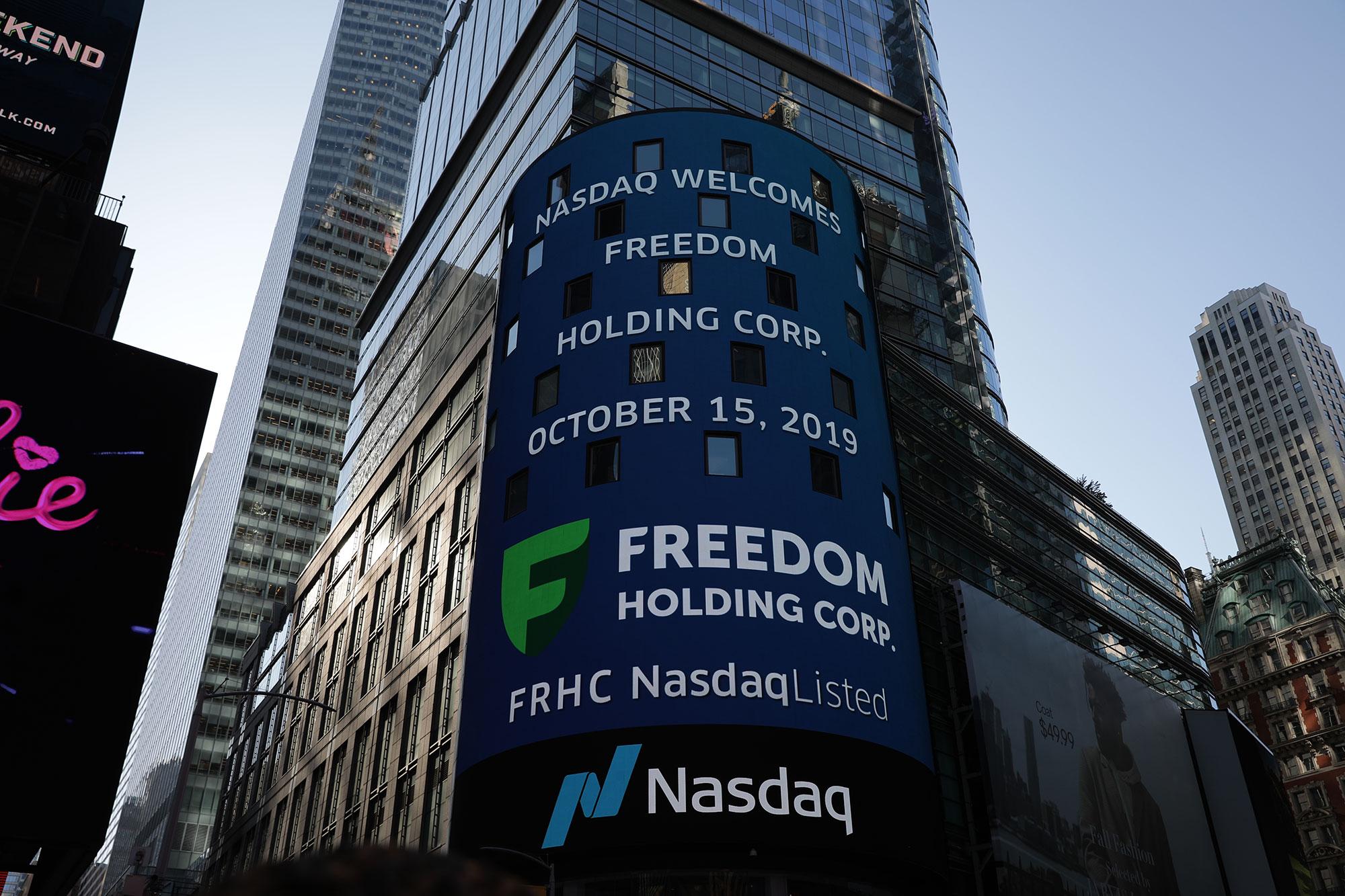 15 октября набирже NASDAQ стартовали торги акциями Freedom Holding Corp.