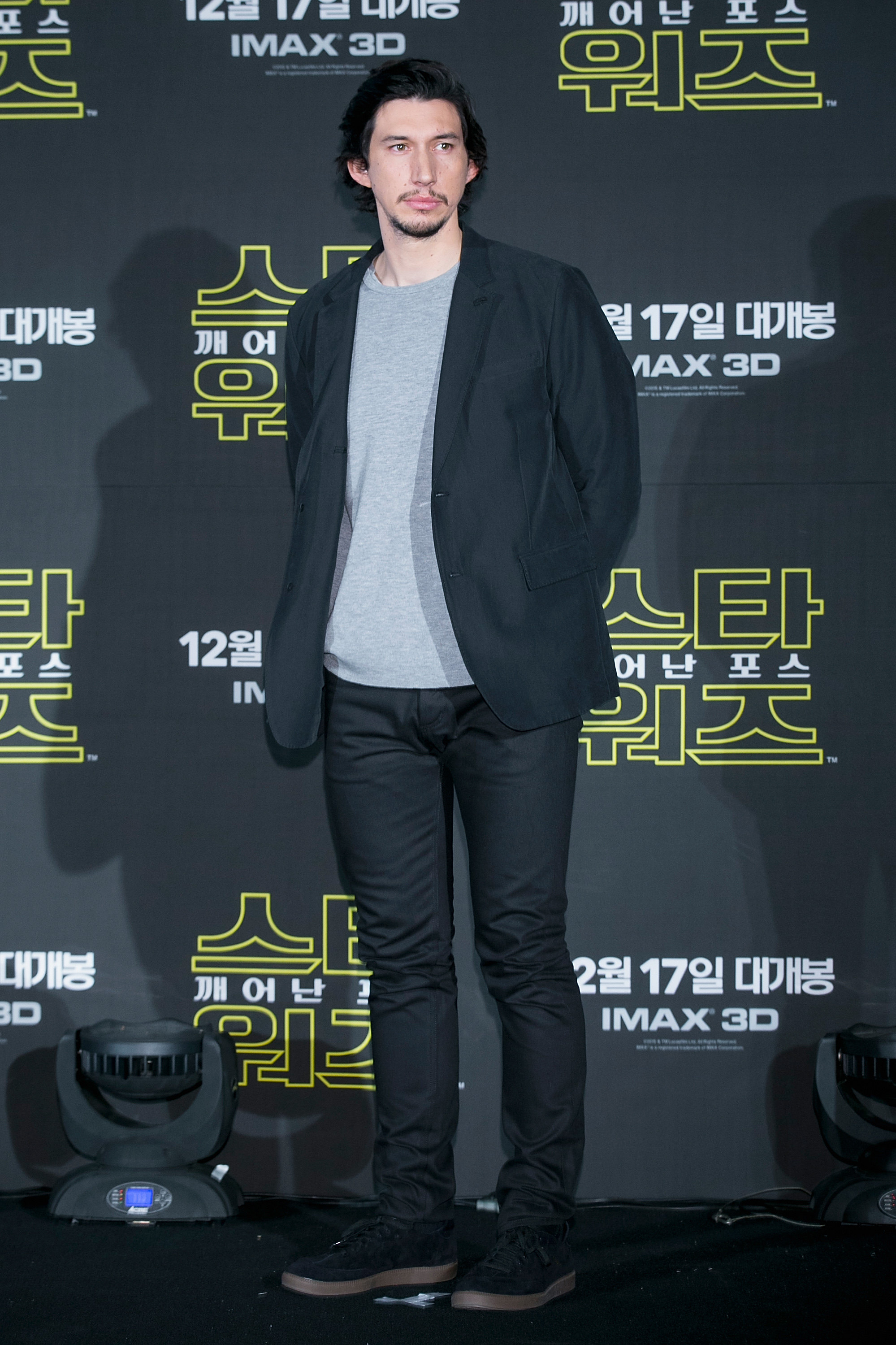 SEOUL, SOUTH KOREA - DECEMBER 09: Actor Adam Driver attends the press conference for 'Star Wars: The Force Awakens' at the Conrad Hotel on December 9, 2015 in Seoul, South Korea. The film will open on December 17, in South Korea. (Photo by