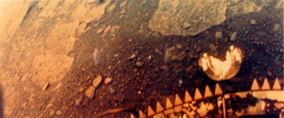 Снимки поверхности планеты, сделанные советским аппаратом