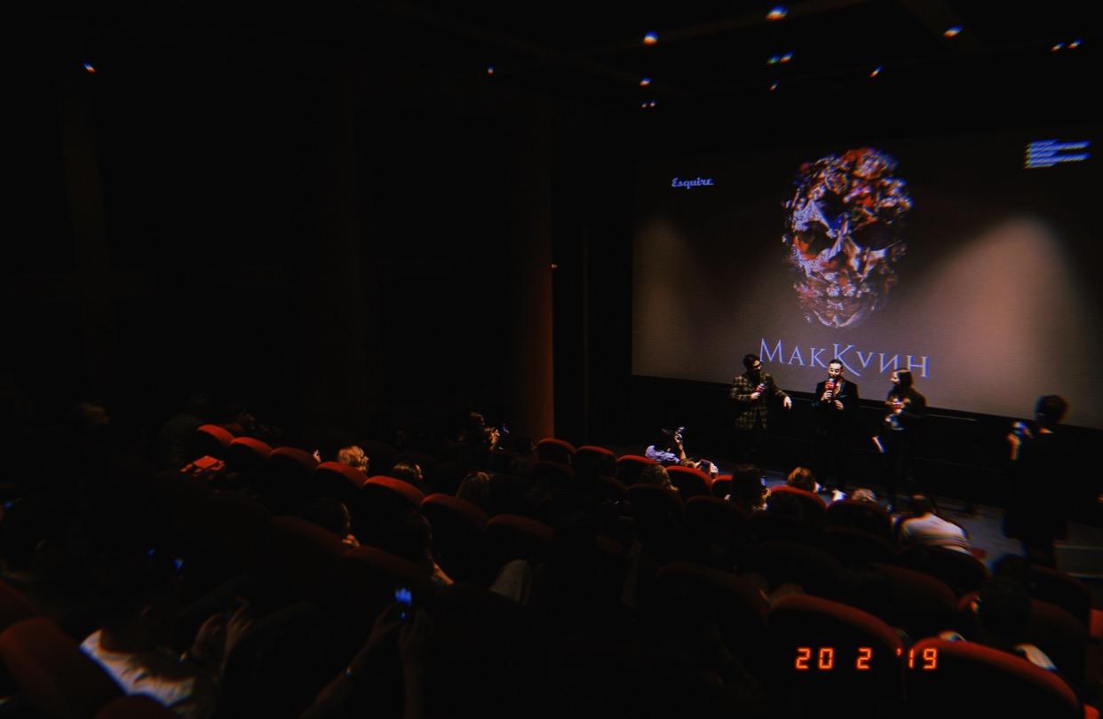 Режиссеры передпоказом ленты в«Пионере»