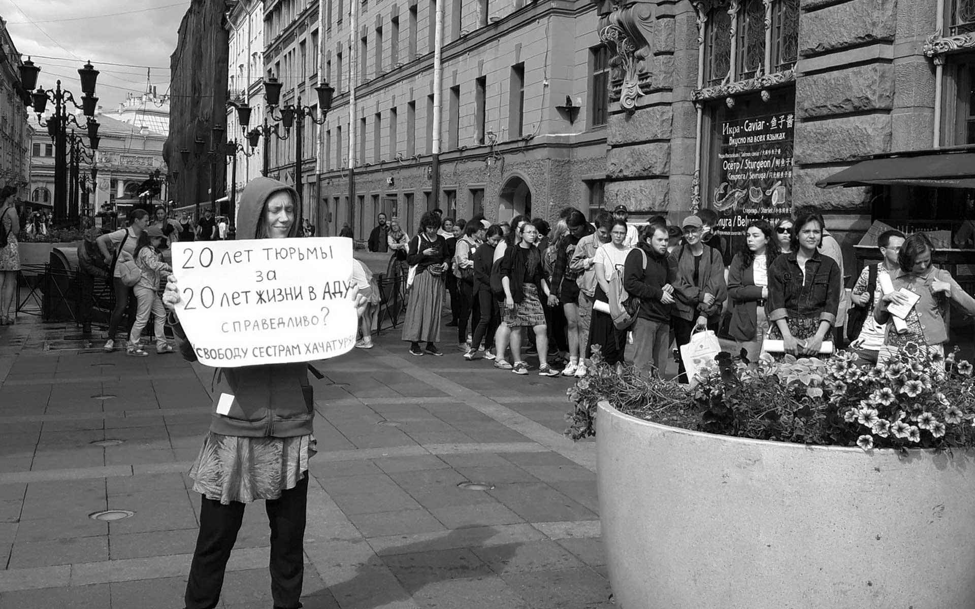 Женщина держит плакат снадписью: «20 лет тюрьмы за20 лет жизни ваду — это правда? Свобода сестрам Хачатурянам», Санкт-Петербург, Россия, суббота, 22 июня 2019 года