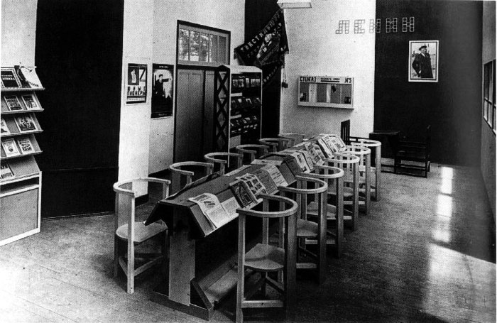 Фотография Рабочего клуба, 1925 год, Париж; частное собрание