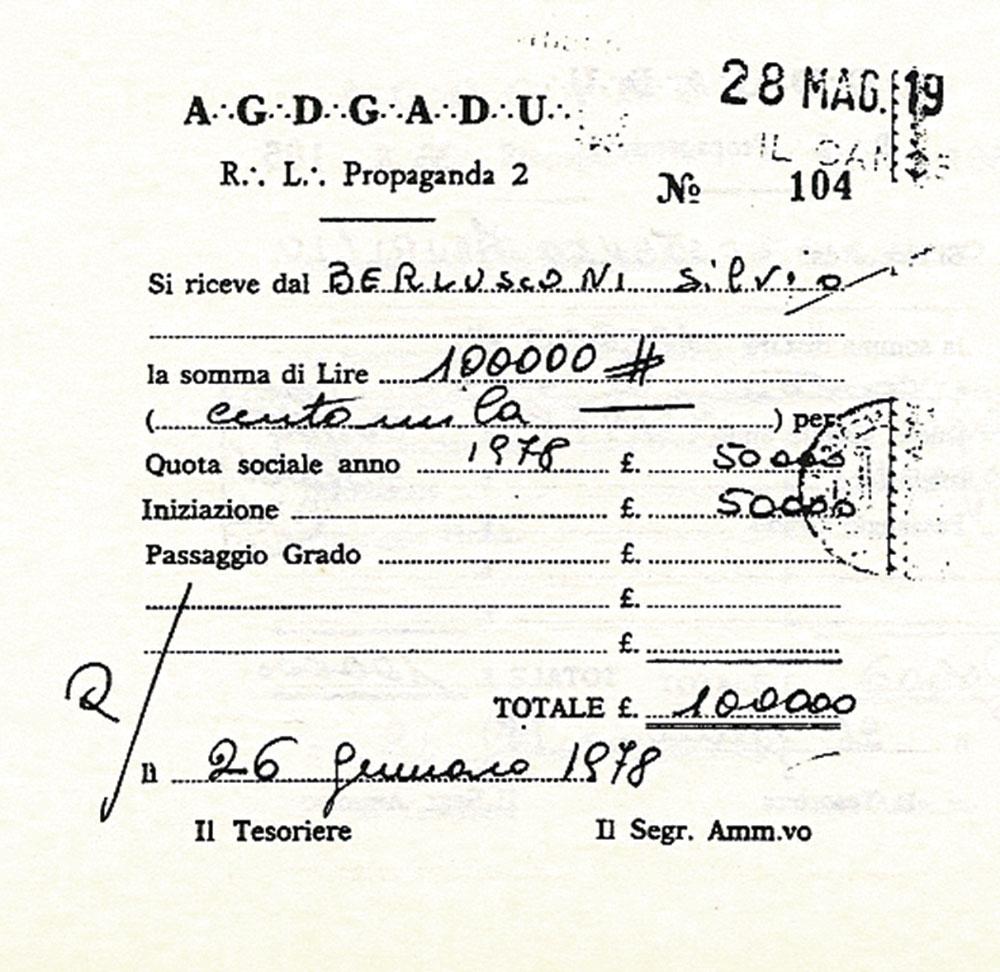 Членский билет ложи P-2 наимя Сильвио Берлускони