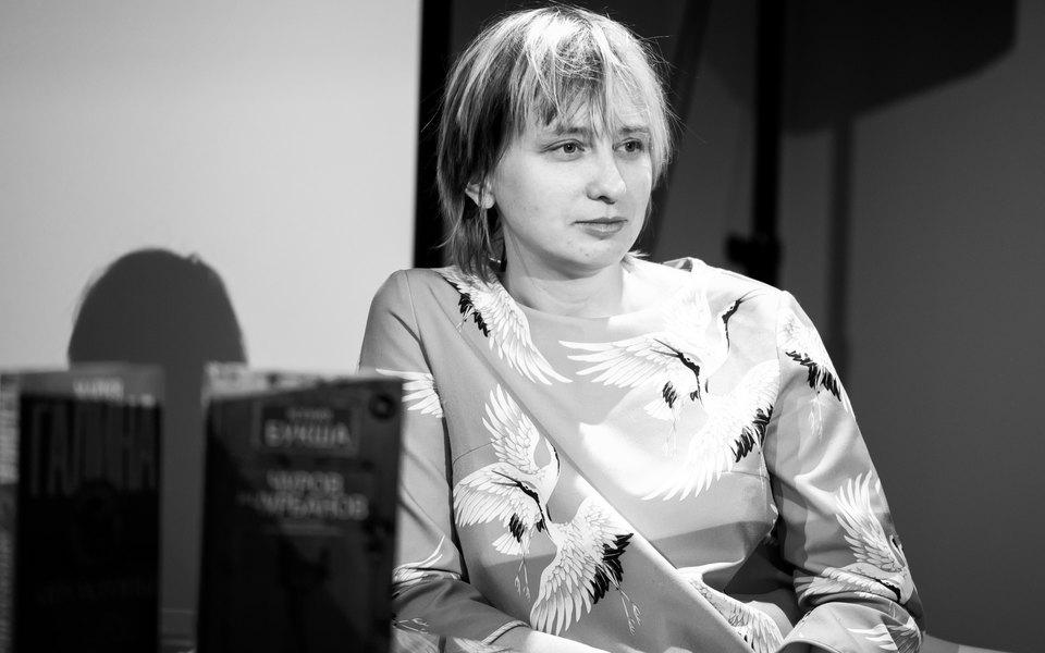 Писательница Ксения Букша