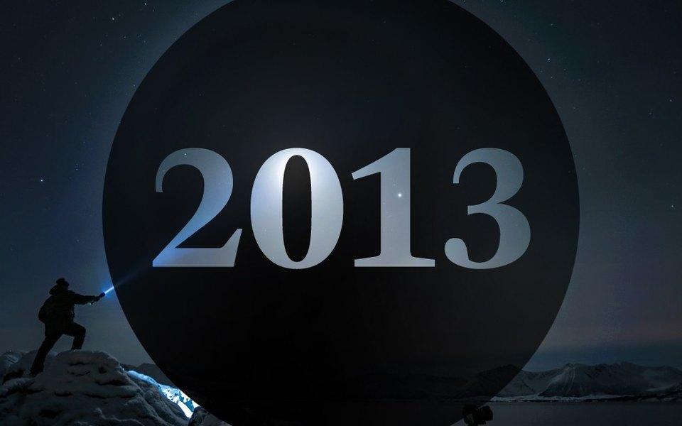 Фотографии, цифры иоткрытия 2013 года
