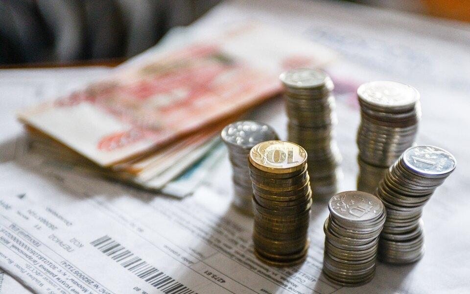 ЦБ предложил внедрить «универсальный платежный адрес» дляупрощения перехода клиентов избанка вбанк