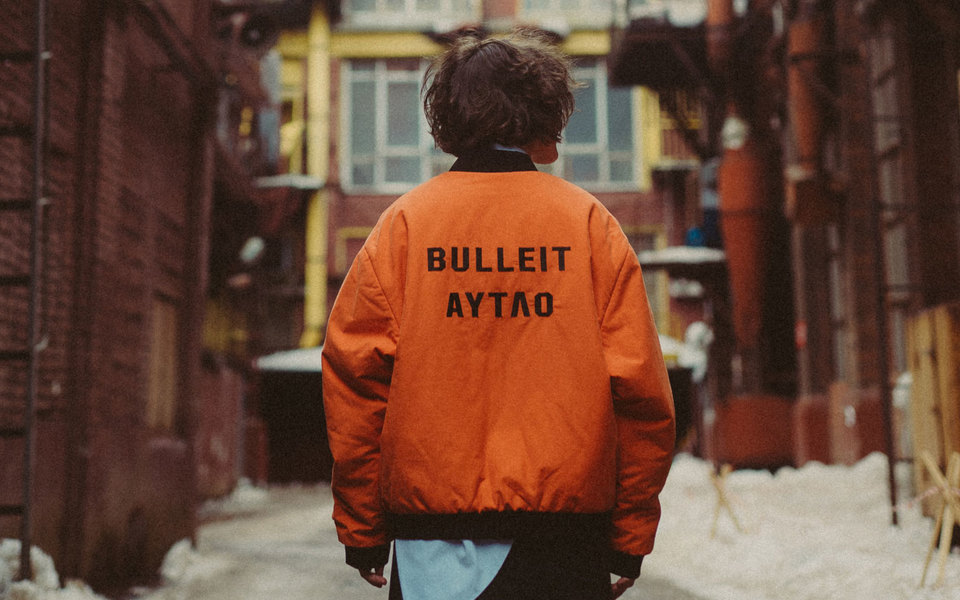 Дизайнеры Outlaw Moscow представят бомбер Outlaw x Made For Bulleit