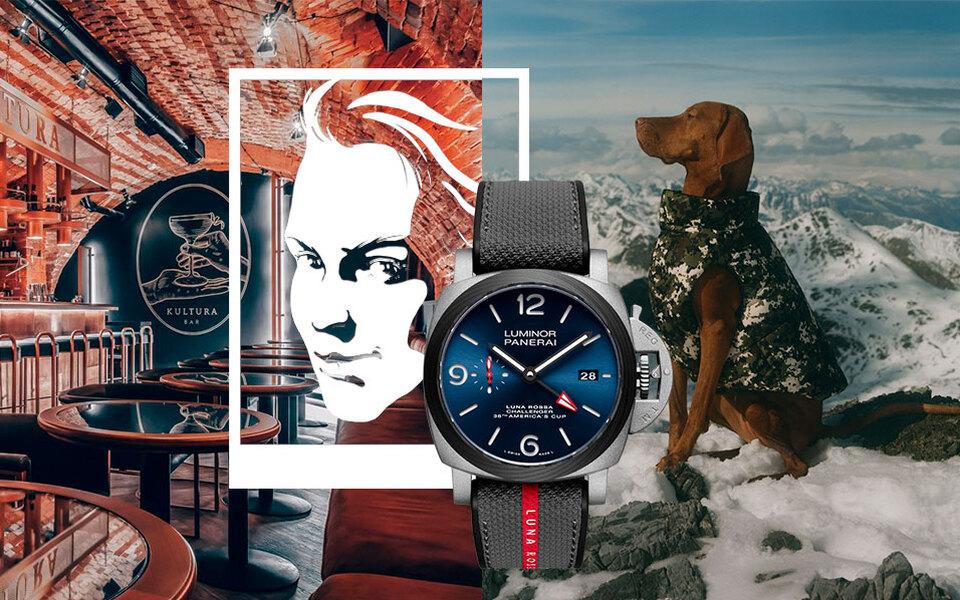 Thank God it's Fashion Friday: еженедельный выбор директора моды Esquire, выпуск 20