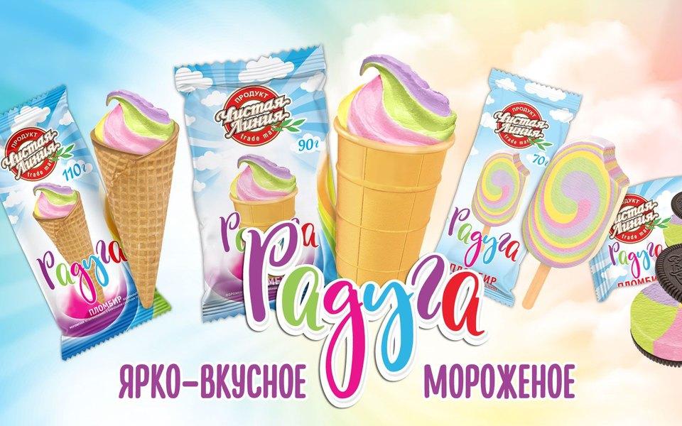 Владимиру Путину пожаловались намороженое «Радуга». Вкомпании опровергли наличие символики ЛГБТ