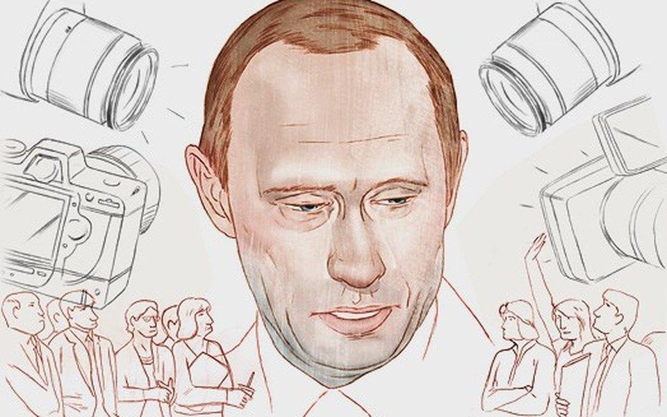 Прощай, немытая Россия