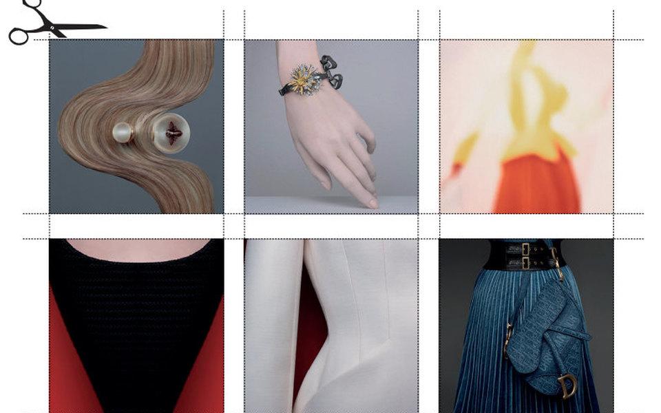 Тренируем память красиво: Dior выпустили игру-мемори