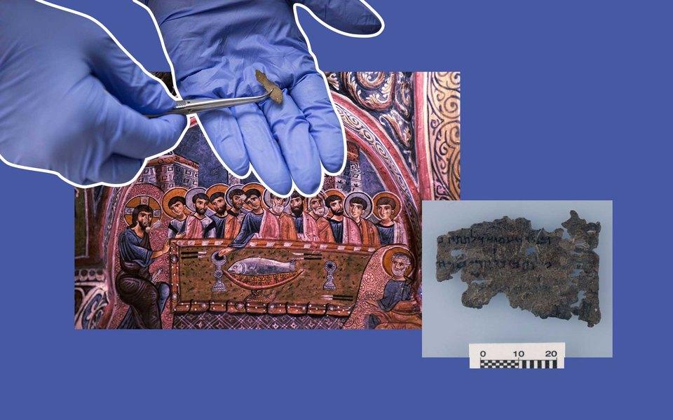 «Это настоящая детективная история»: как свитки Мертвого моря измузея вВашингтоне оказались фальшивками