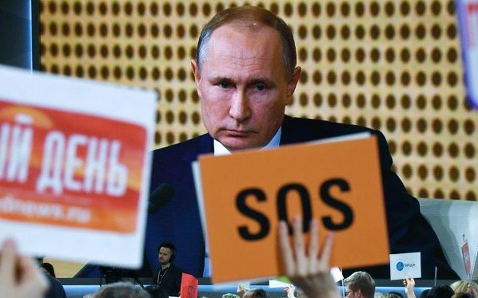 «Дайте яду»: самые яркие плакаты спресс-конференции Владимира Путина