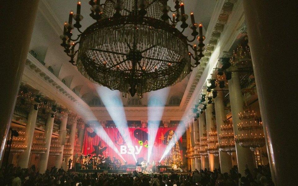 В Москве пройдет новогодний бал «Вечер эстетических удовольствий» (ВЭУ) встиле фильма «Один дома»