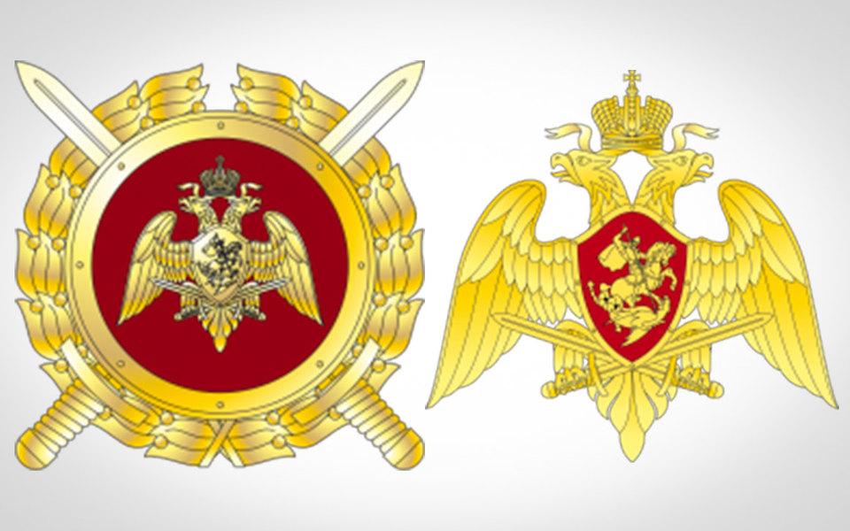 Росгвардия показала новые эмблемы. Наних — щит со скрепами идвуглавый орел собнаженными мечами