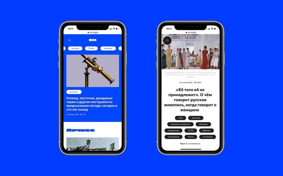 Новый просветительский медиапроект о культурном наследии запустился на базе платформы «Большой музей»