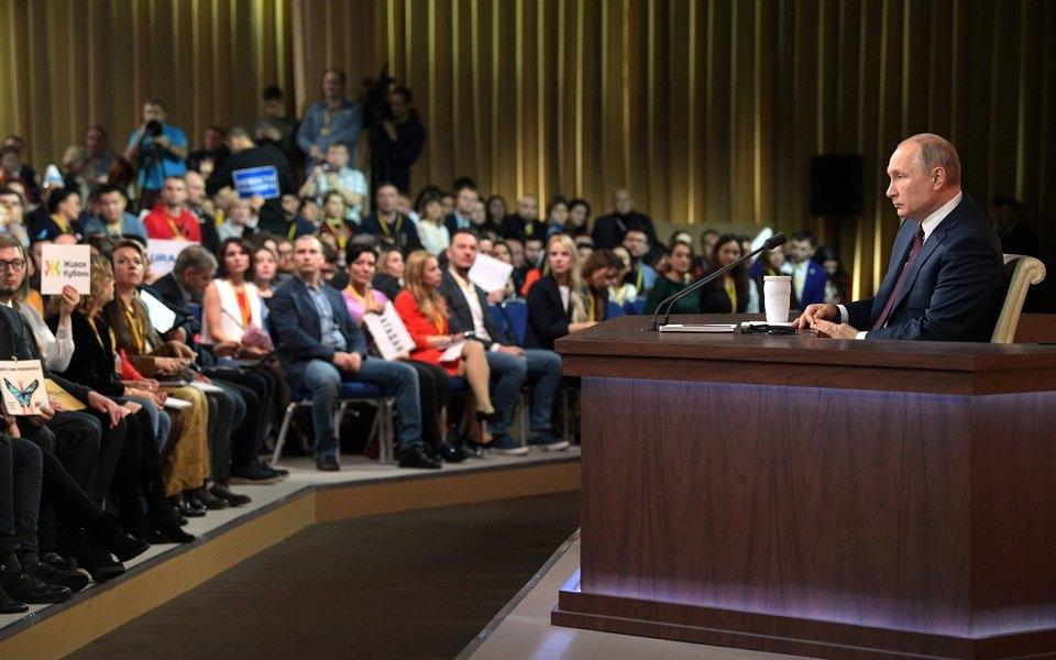 Путин: против пяти сотрудников МВД, причастных кделу Голунова, возбудили уголовные дела. Голунов заявил, что впервые обэтом слышит